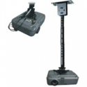 Newstar Projector ceiling mount solution (height from 29 - 81 cm)