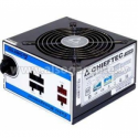 CHIEFTEC 650W PSU, 85+,230V W/CABLE MNG