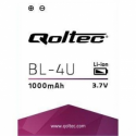 Qoltec Battery for Nokia BL-4U 500 E66 8800, 1110mAh