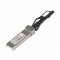 Netgear AXC761 1M SFP+ Direct Attach Cable