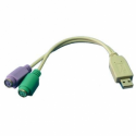 Logilink AU0004, USB to PS2 adapter, USB1.1/2.0